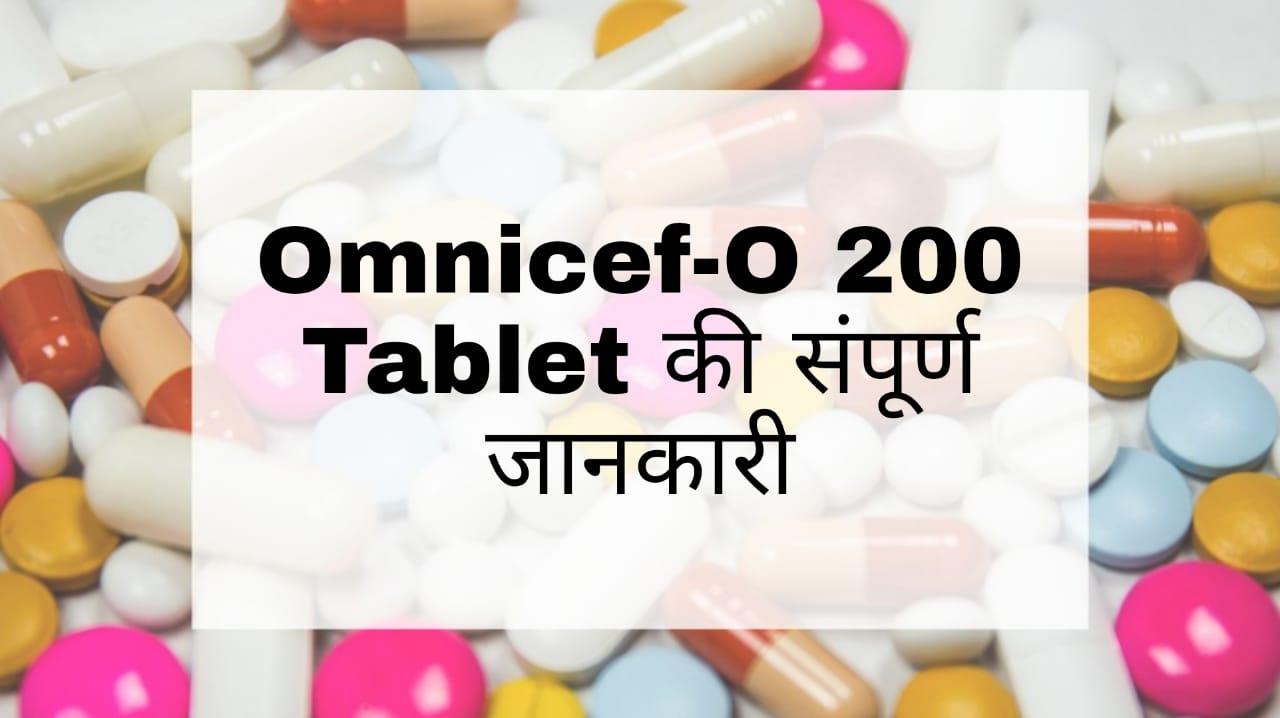 Omnicef-O 200 Tablet
